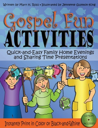 Gospel Fun Activities book with CD-ROM by Mary H. Ross, Illustrated by Jennette Guymon-King, gospelgrabbag.com