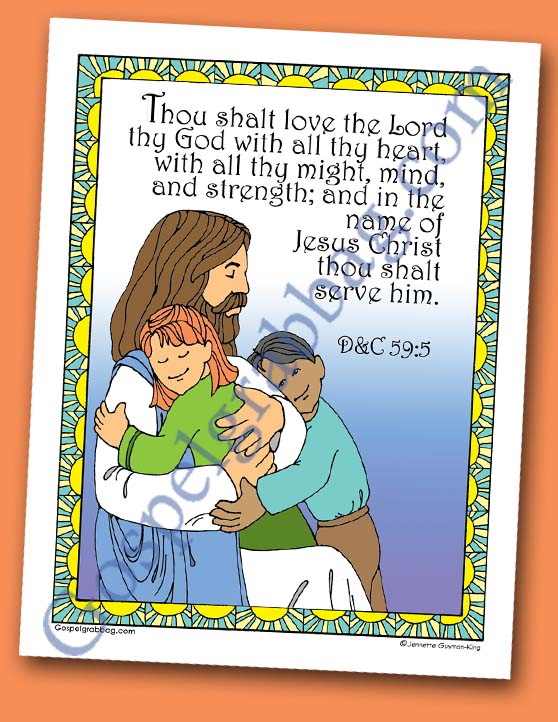 "$.075 - Service - Love: Scripture Poster, D&C 59:5, LDS Lesson Activity for: Primary, Youth, and Family Home Evening, ""Love the Lord thy God with all thy heart. . . "", gospelgrabbag.com"