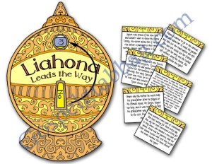 Liahona-Leads-the-Way-300x232