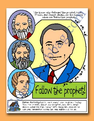 follow the prophet primary lesson helps nursery behold your little