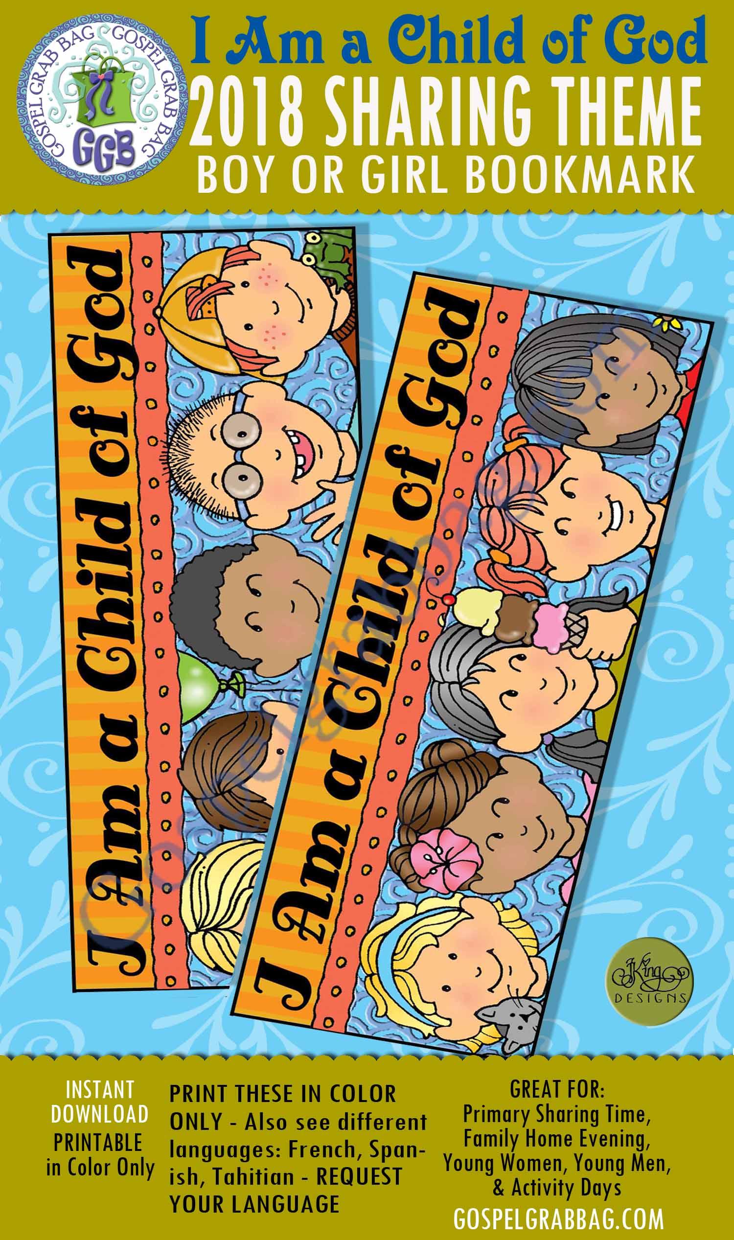 "2018 ""I Am a Child of God"" Primary Theme BOY OR GIRL BOOKMARK for Sharing Time, family home evening, GospelGrabBag.com"