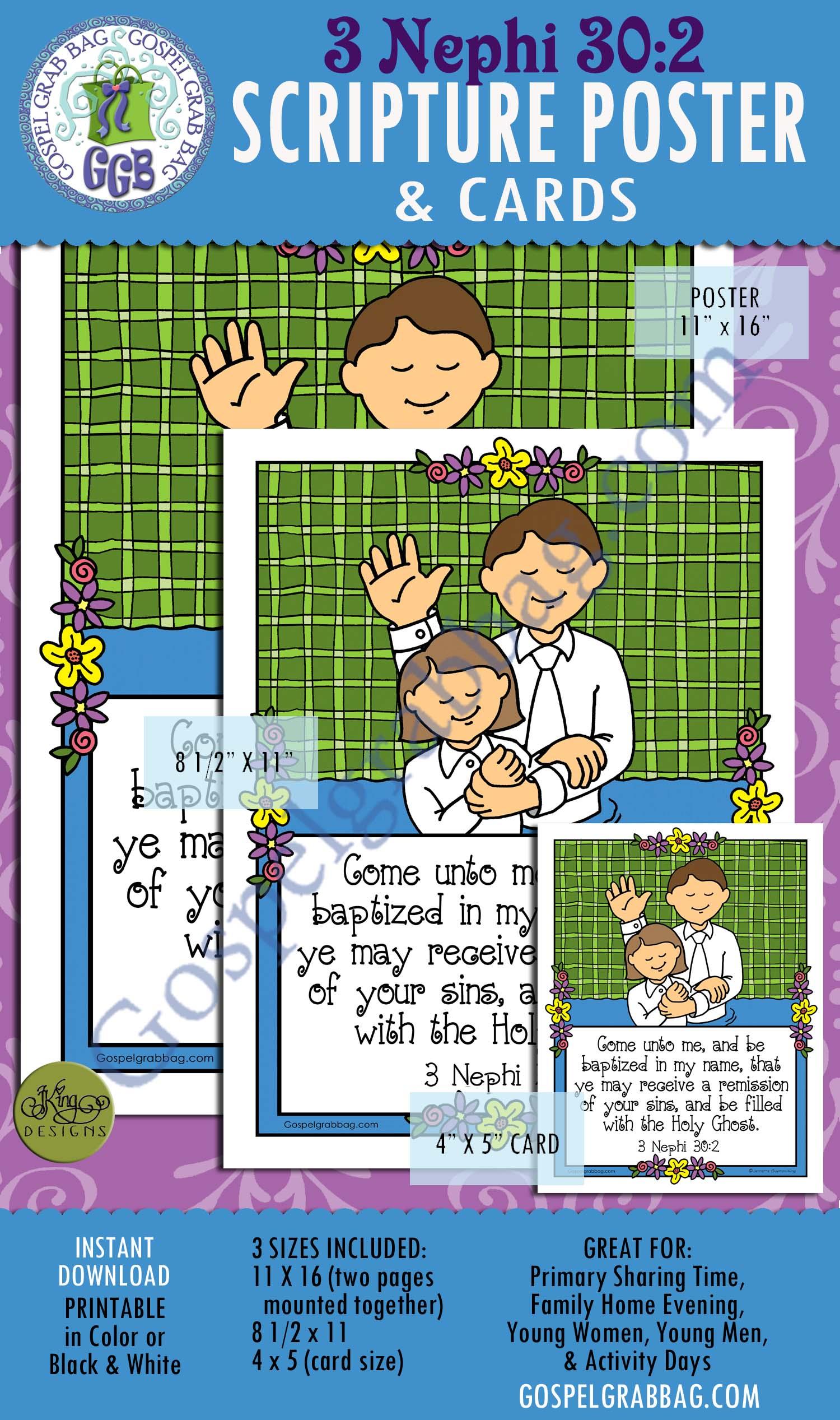 3 Nephi 30:2 SCRIPTURE POSTER & CARDS, Primary Sharing Time, Come Follow Me, Family Home Evening, Baptism, Holy Ghost, GospelGrabBag.com