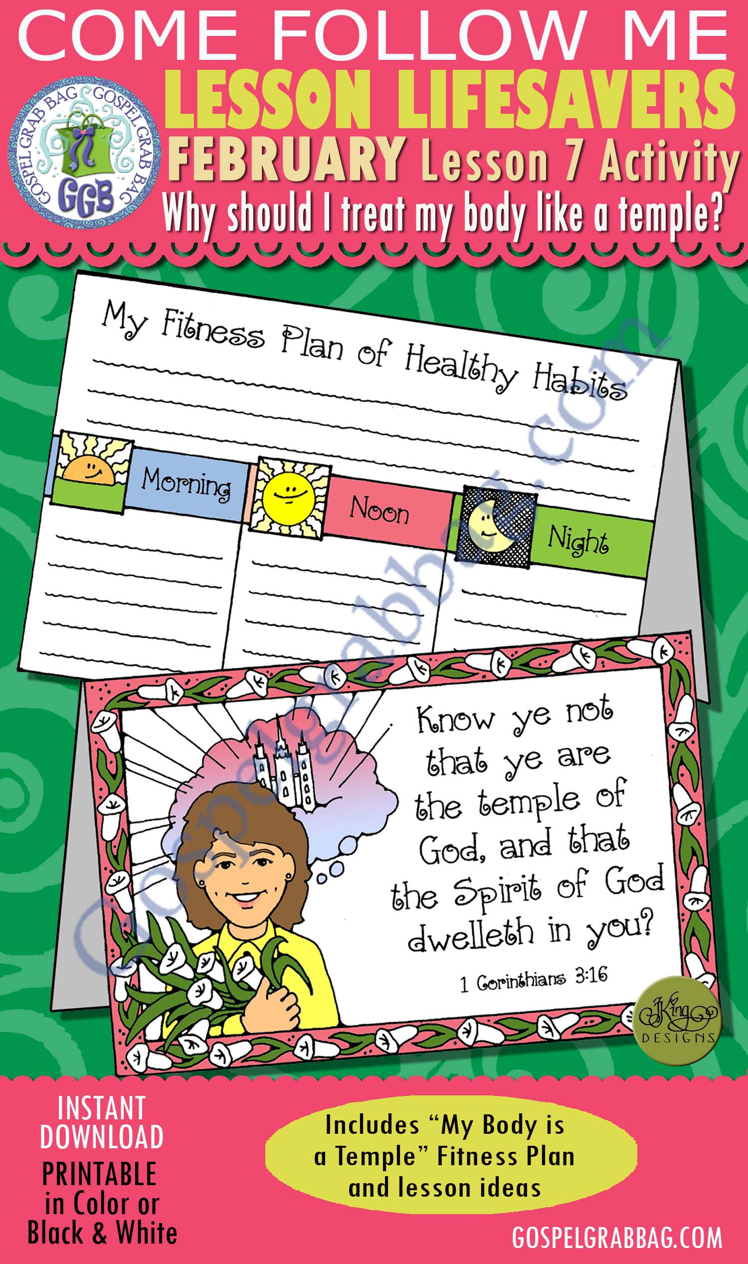 "$1.75 February Lesson 7 Come Follow Me ""Why should I treat my body like a temple?"" ACTIVITY: My Body is a Temple - Fitness Plan tent-card, Young Women handout, GospelGrabBag.com, teen family home evening"