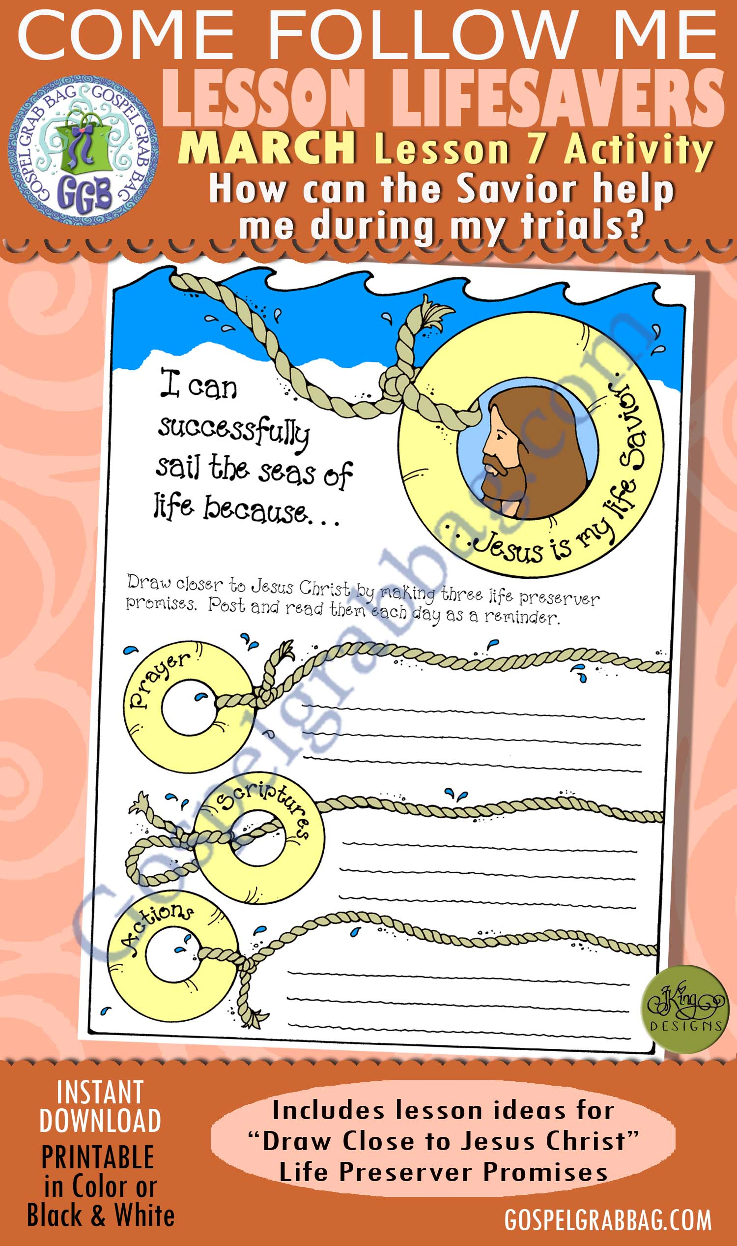 """$1.75 MARCH Lesson 7 Come Follow Me """"How can the Savior help me during my trials?"""" ACTIVITY: Draw Close to Jesus Christ - Life Preserver Promises, Young Women handouts, GospelGrabBag.com"""